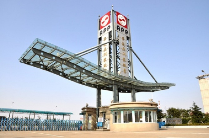 APP Trung Quốc mua lại Bohui Group, chiếm lĩnh thị phần bìa ngà có tráng tại Trung Quốc